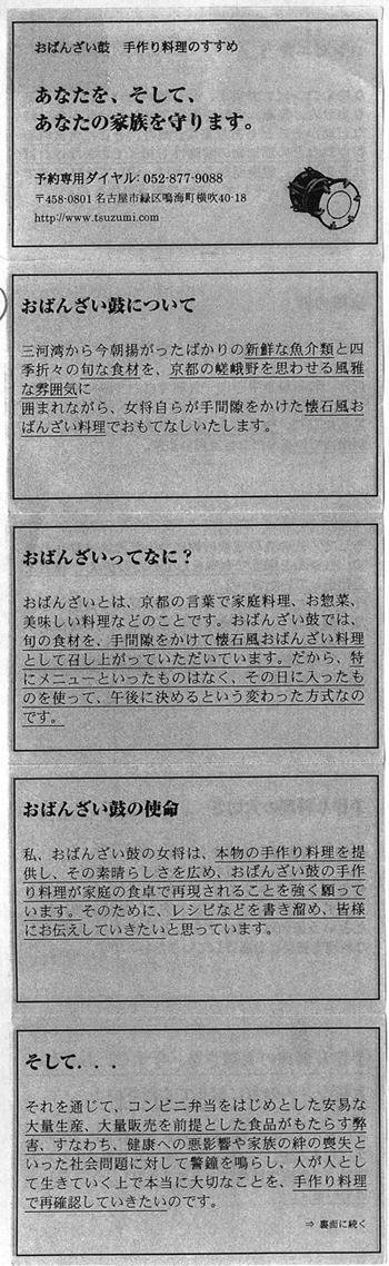11-8-2.jpg