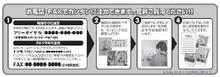 ターゲットの心理を読みきる設計とは? ストーリー要素Vol.18 ストーリー要素(AUMFA)Action 行動を喚起する-2