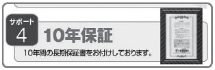 koramu0125-02.jpg