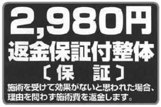 koramu0125-03.jpg