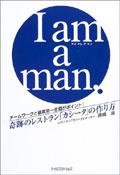 I am a man.