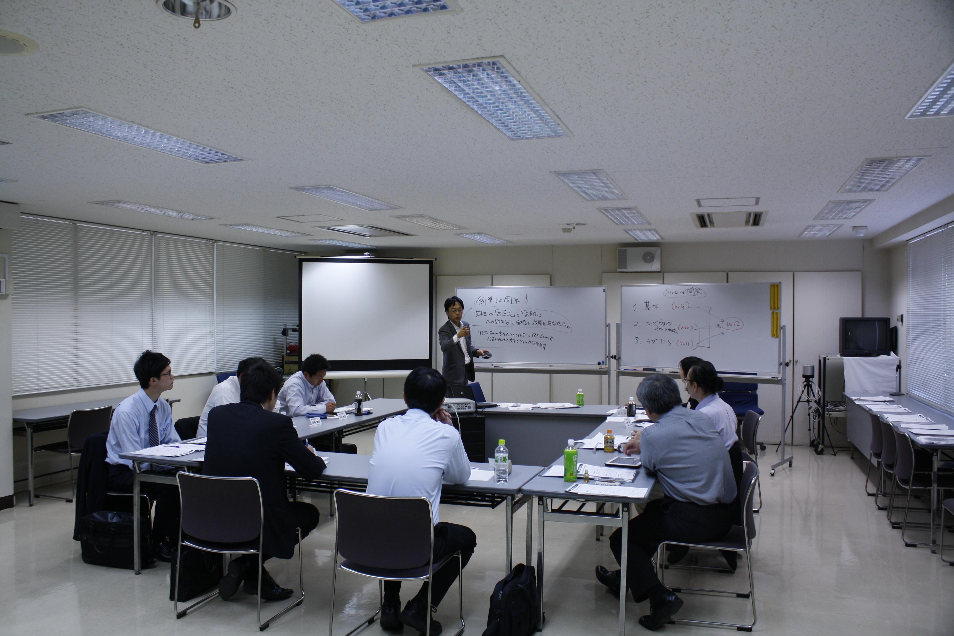 公益財団日本印刷技術協会様主催(JAGAT)様主催の研修講師を担当