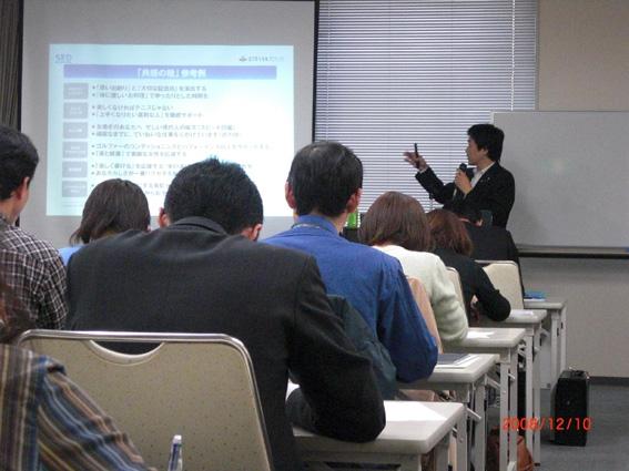 福井商工会議所主催のセミナーにて講演。