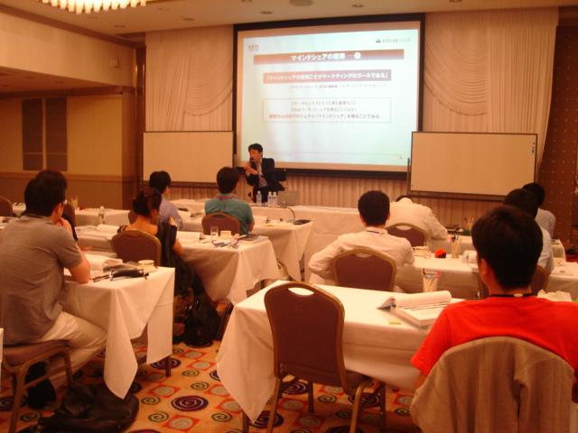 株式会社ビジネスサポートあうん(岡本吏郎氏)主催のセミナーにて講演。