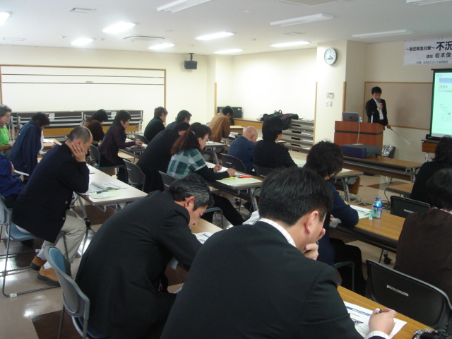 長野県佐久商工会議所主催のセミナーにて講演。