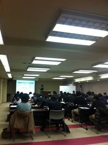 浜銀総合研究所主催のセミナーにて講演